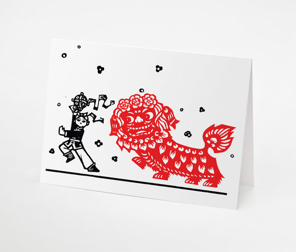 Dragon Boy Notecard | Red Type Ink