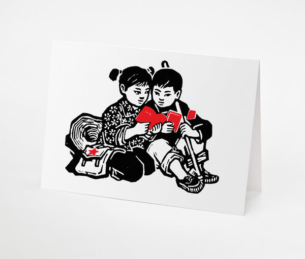 Boy and Girl Reading Notecard | Red Type Ink