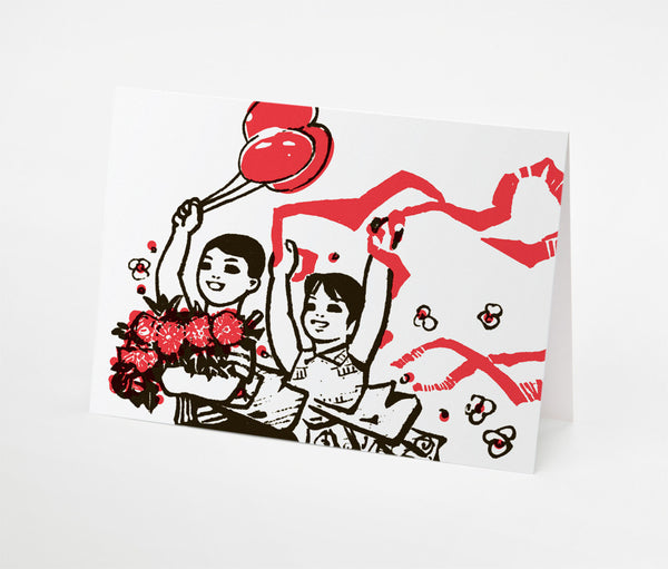 Balloons and Streamers Notecard | Red Type Ink