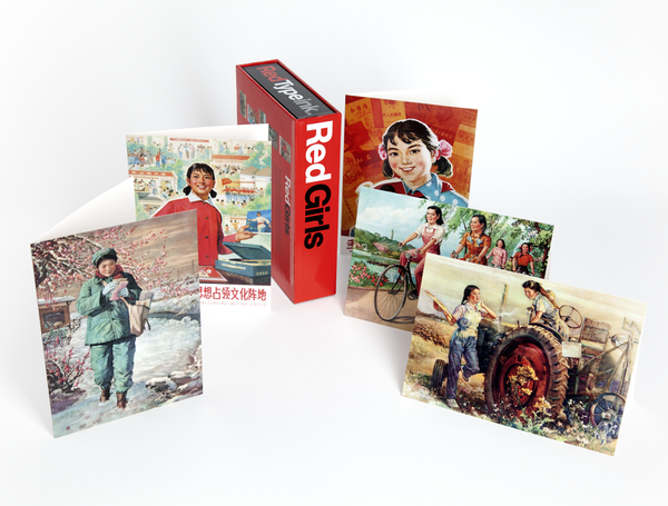 Red Girls Box Set | Red Type Ink