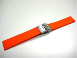 Silicone Rubber Deployment Watch Bands by Maratac ™ - CountyComm