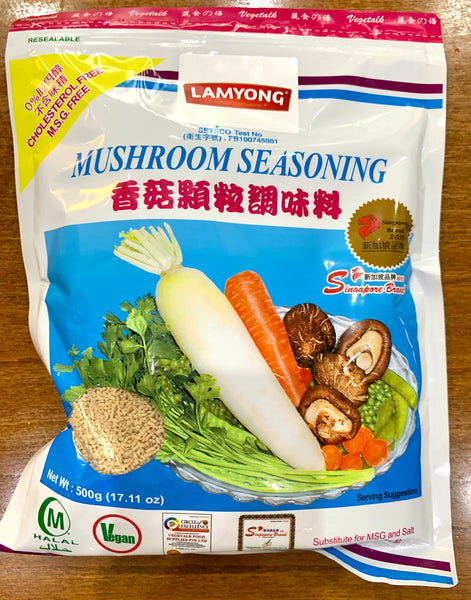 Singapore Brand Mushroom Seasoning 500g Net Weight