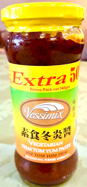 Vessimix by Lamyong Vegetarian Thai Tom Yum Paste 340g