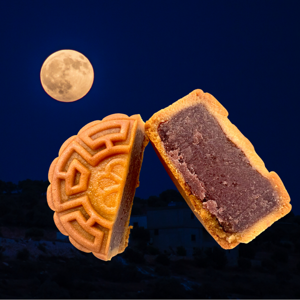 Limited Time Only: Handcrafted Baked Vegan Mooncake with Red Bean Paste