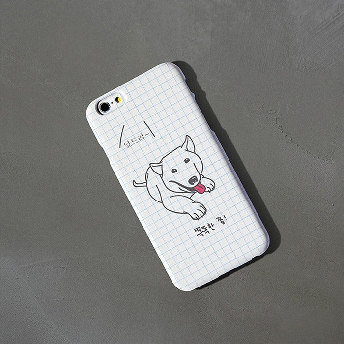 My Cute Jindo Case - Dog Puppy iPhone Case Picograph Smartphone Case