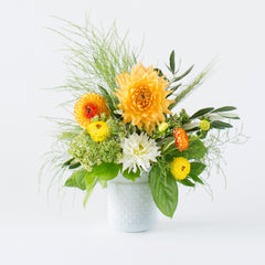Flower Club | Yellow Dahlias and Chrysanthemum Bouquet