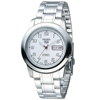 Seiko 5 Men's Automatic Watch - Ray's Jewellery