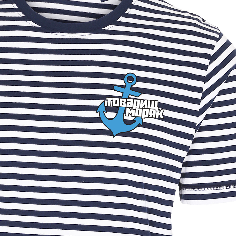 Comrade Sailor shirt - LifeOfBoris