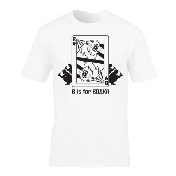 В is for ВОДКА T-Shirt - LifeOfBoris
