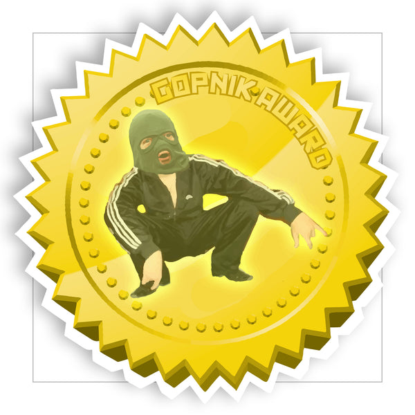 Gopnik Award sticker - LifeOfBoris