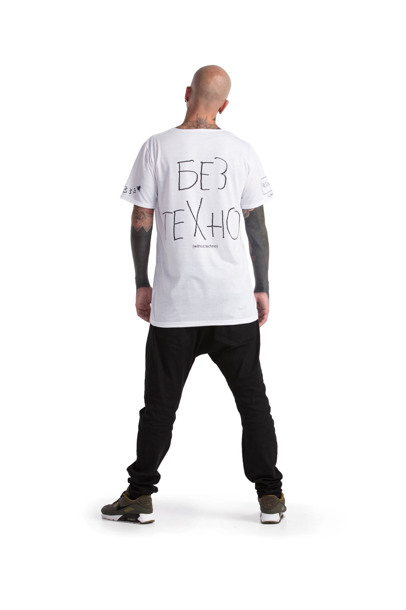 Вечеринка Дерьмо / Без Техно. - oversized T-shirt [white]