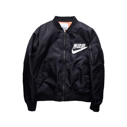 Nike Bomber Jacket - Fishingispassion