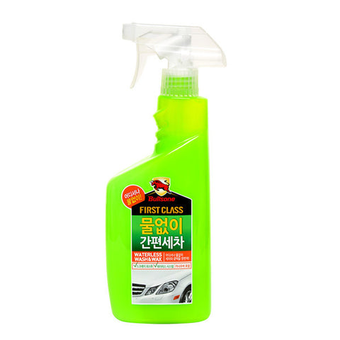 Bullsone First Class Waterless 2 in 1 Cleaner 550ML