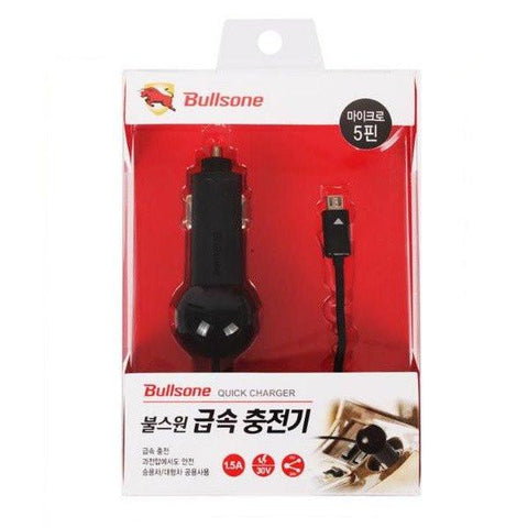 Bullsone High Speed Charger