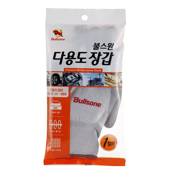 https://cdn.shopify.com/s/files/1/1438/6686/products/Bullsone_Multi_Purpose_Glove_816872f7-83b0-42b7-bb57-1d6911afd3b4.jpg?v=1487667147