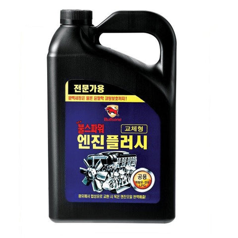 Bullsone Bullspower- Engine Flush 3000ml