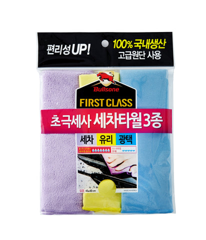 Firstclass Superfine Cloth For Cleaning Towel Set