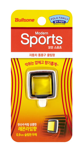 POLA FAMILY MODERN SPORTS VENT CLIP LEMON LIME_3.5㎖(0.12oz)