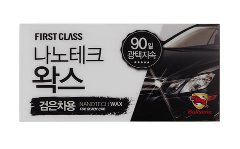 Bullsone NEW Nano Tech Wax for Black Car 300g