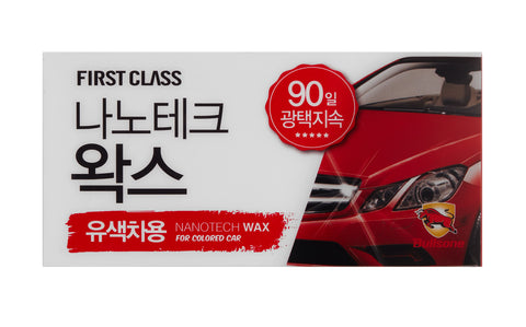 Bullsone NEW Nano Tech Wax for Colored car 300g