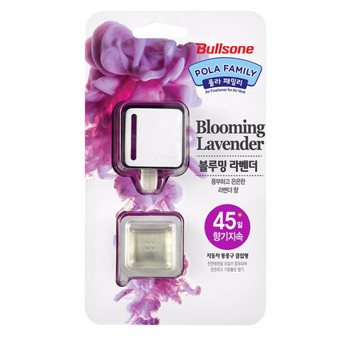 Pola Family Modern Vent Clip Blooming Lavender_3.5㎖(0.12Oz)