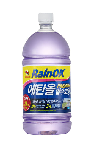 RainOK Premium RAIN REPELLENT ETHANOL WASHER 1800㎖(60.87oz)