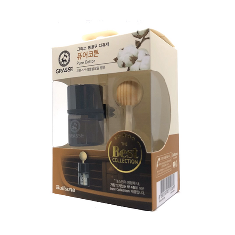 Bullsone Grasse Diffuser Vent Clip - Pure Cotton (10ml / 0.338oz)