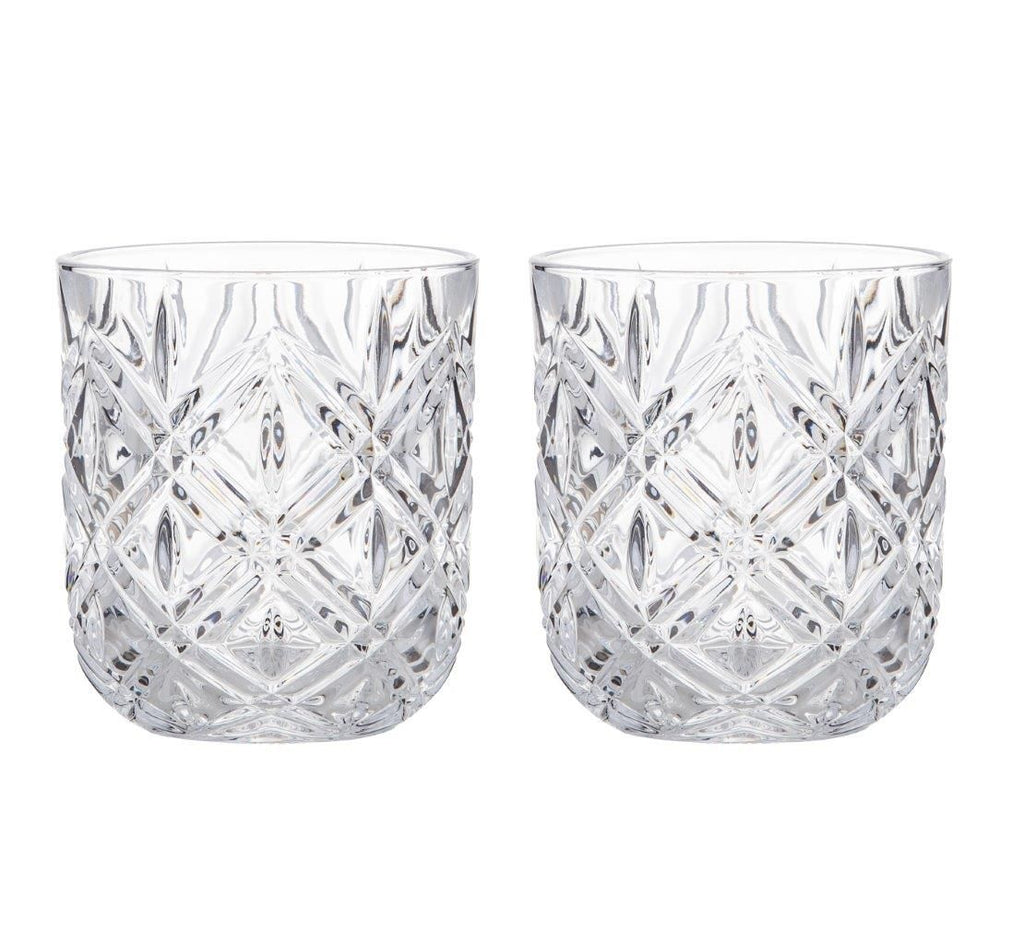 Set Of 2 Deluxe Crystal Cut Tumbler Glasses