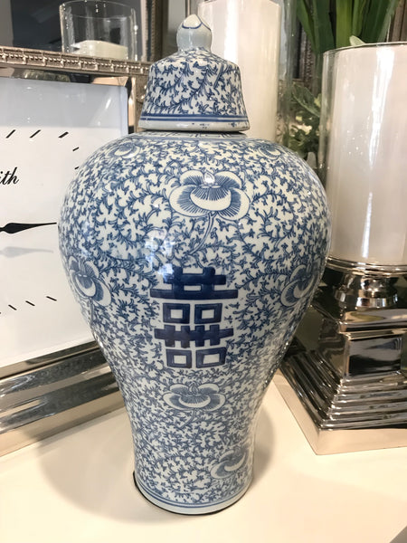 Specialty Blue & White Meiping Happiness Jar