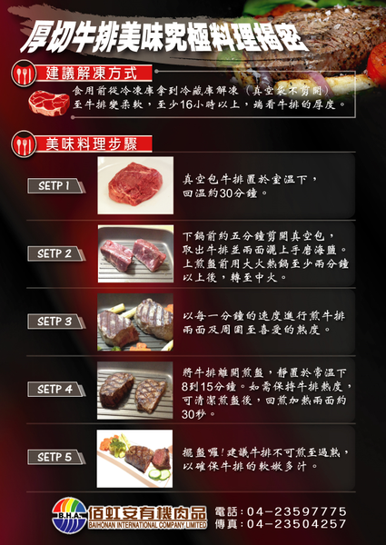 how-to-cook-steak