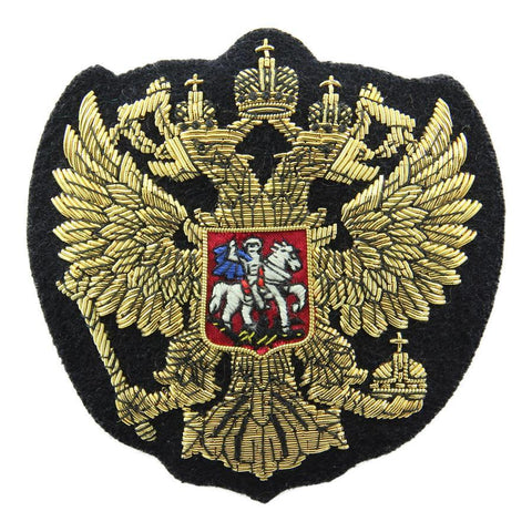 Russian Coat Of Arms Blazer Badge