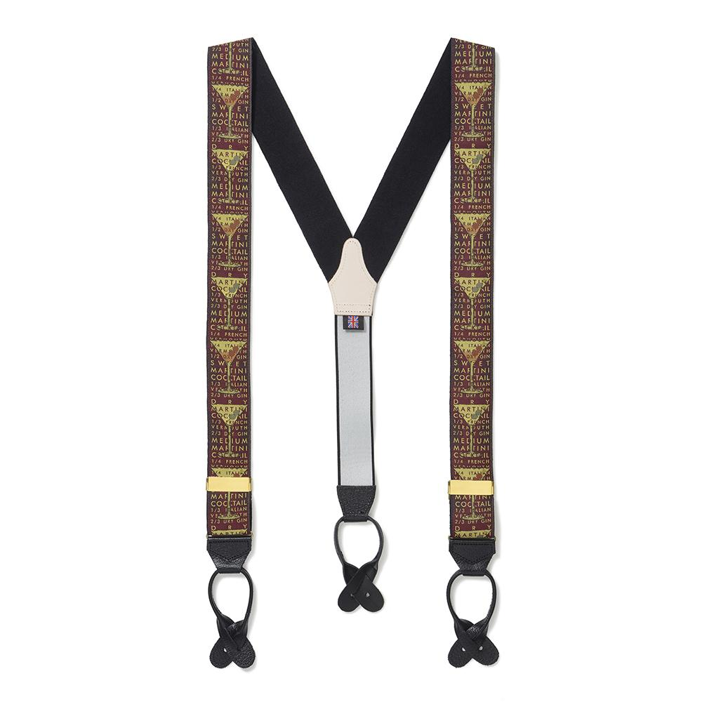 Ruby Cocktail Limited Edition Luxury Braces