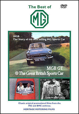 The Best of MG DVD  (HMFDVD5005)