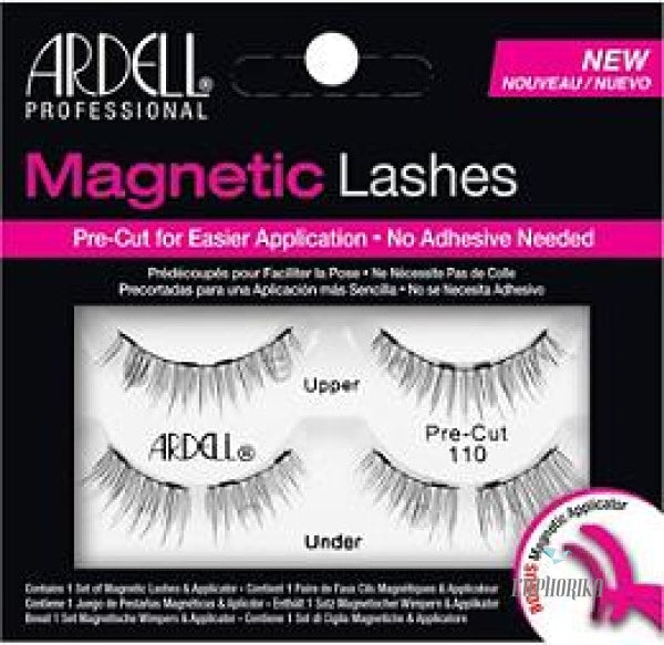 Ardell Magnetic Lashes Pre-Cut 110 Eyes