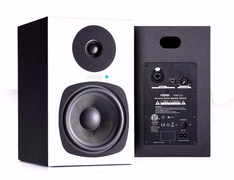 Fostex PM0.5d Active Monitors White Pair