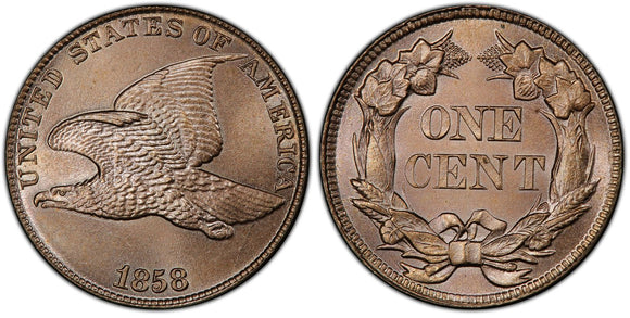 Flying Eagle Cent (1856-1858)