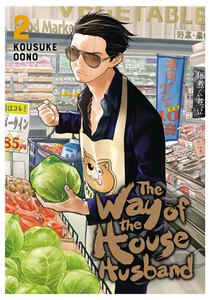 The Way Of The Househusband v.2