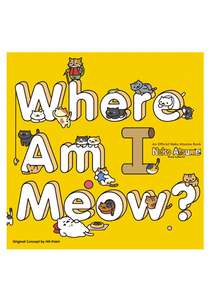 Neko Atsume: Where Am I Meow? Activity Book