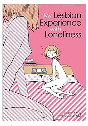 My Lesbian Experience With Loneliness GN