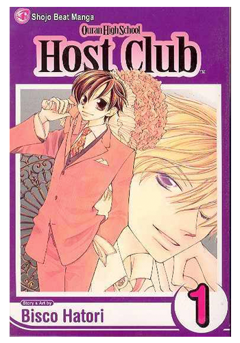 Ouran High School Host Club v.1