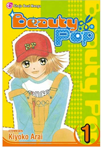 Beauty Pop! v.1