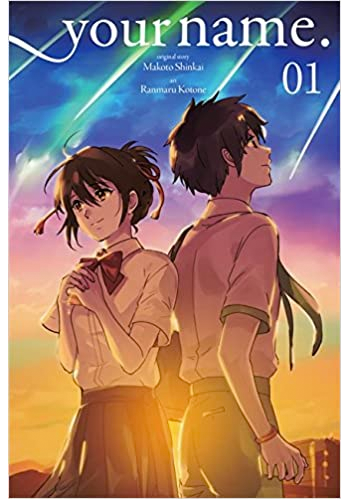 Your Name v.1