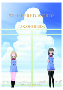 Whispered Words v.1
