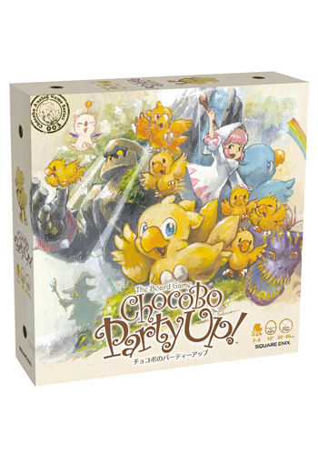 Chocobo: Party Up! Board Game PREORDER