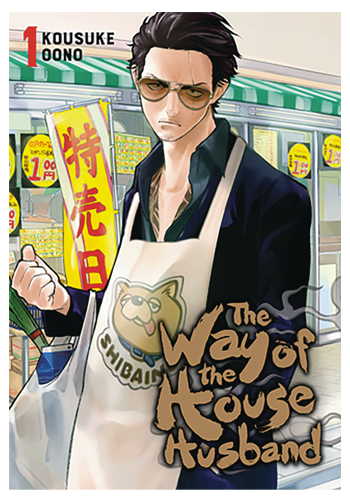 The Way Of The Househusband v.1