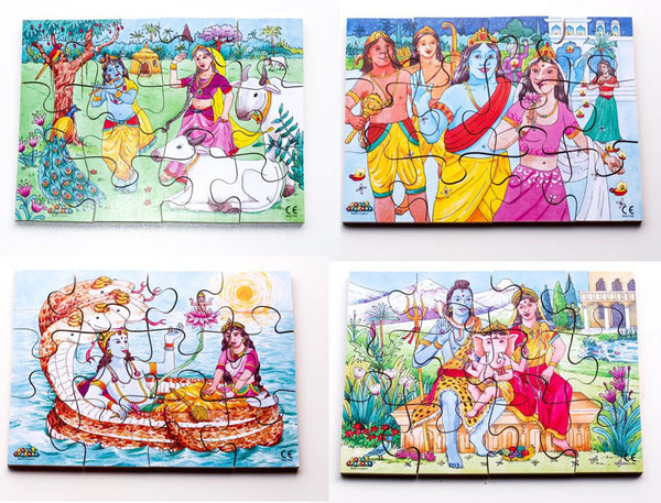 Junior Jigsaw Puzzles - Religion - Hindu (4 puzzles in one box)