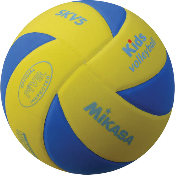 SKV5 Lightweight Volleyball