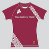 LMSD 2021 Jersey (Ladies fit)