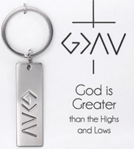 God is Greater Keychain