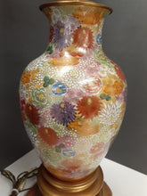 Vintage Asian Floral Lamp w/ Shade